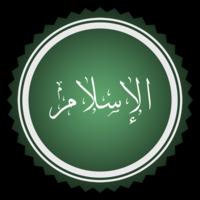 Познавательный журнал cleng, ислам, вектор, HEAGLOBE, Тимур Уваровит