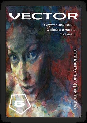 Познавательный журнал cleng, адженджо, вектор, HEAGLOBE, Тимур Уваровит кулинария