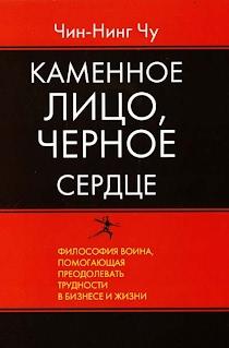 Познавательный журнал Тимура Уваровита Vector, познавательный журнал вектор, каменное лицо, черное сердце