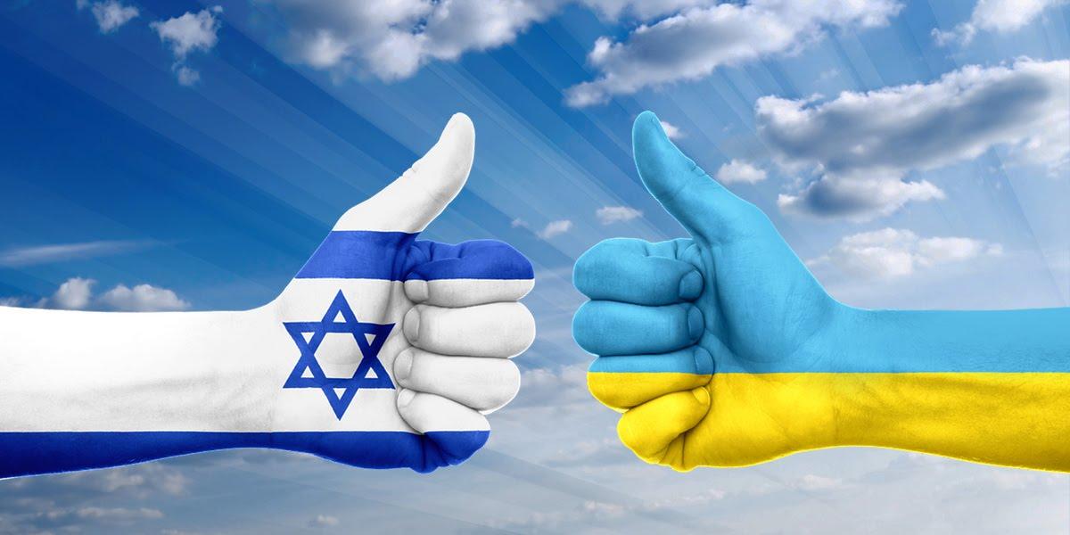 Украина и Израиль, журнал вектор, vector, HEAGLOBE
