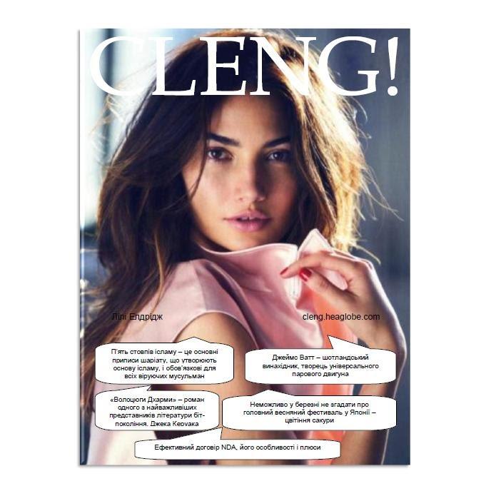 CLENG, heaglobe, magazine, Journey, Тимур Уваровит, редактор, журналист